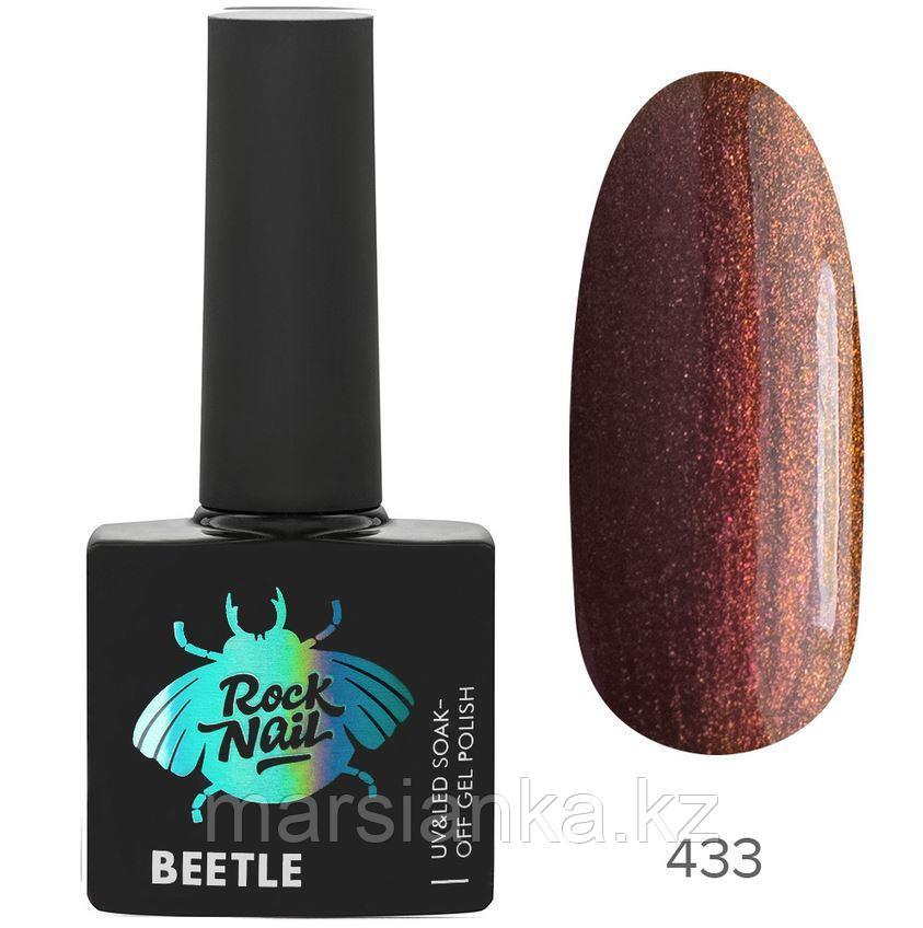 Гель-лак RockNail Beetle #433 Admiral Butterfly, 10мл