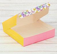 Упаковка для кондитерских изделий Ярких эмоций бабочки 25 х 25 х 4,5 см