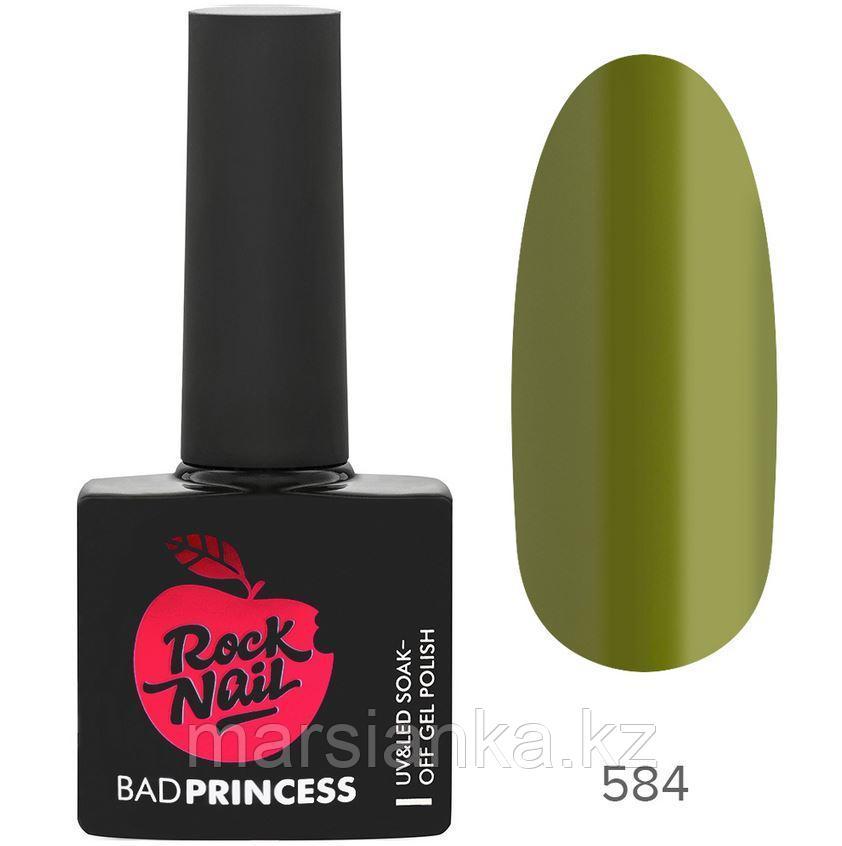 Гель-лак RockNail Bad Princess #584 Bookworm, 10мл