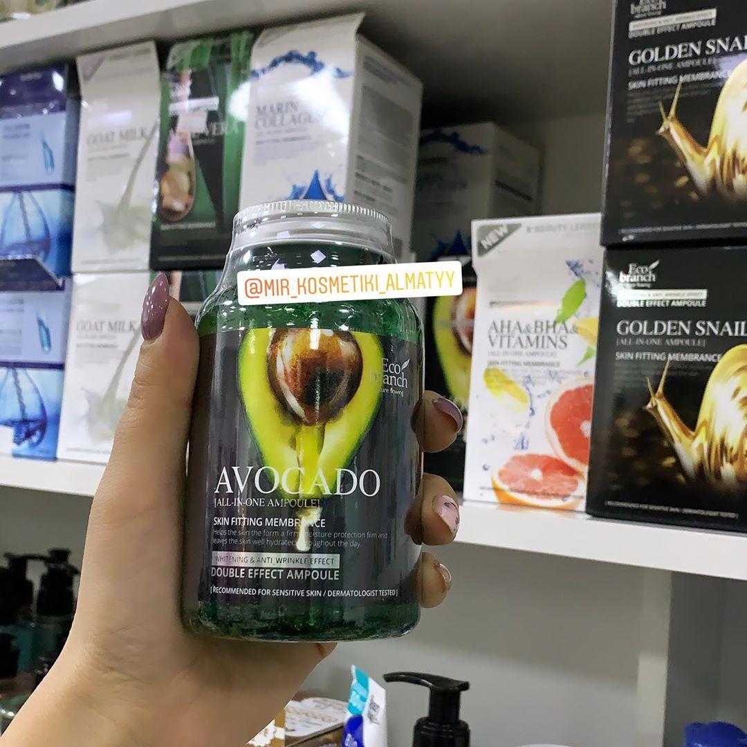 Ампульная сыворотка для лица с авокадо ECO BRANCH