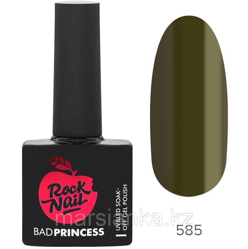 Гель-лак RockNail Bad Princess #585 Party Warrior, 10мл