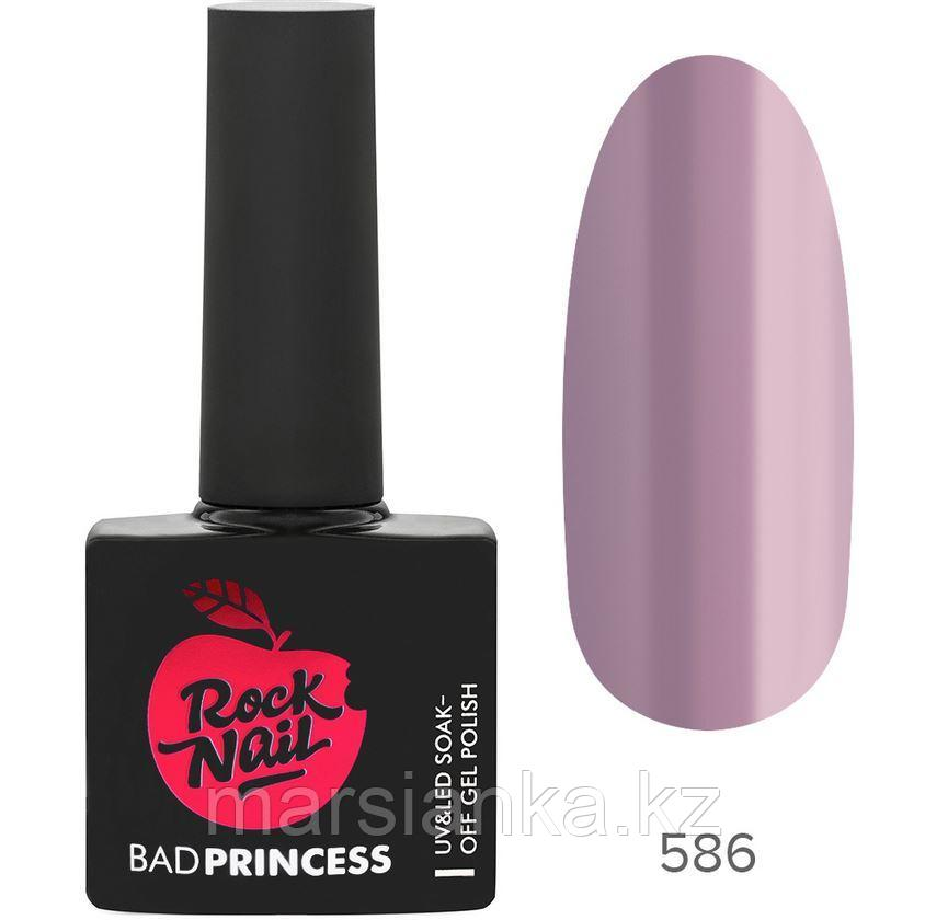 Гель-лак RockNail Bad Princess #586 Let Me Sleep, 10мл