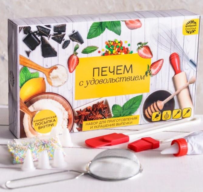 """Набор кондитерский для выпечки """"Печем с удовольствием"""": 4 предмета"""