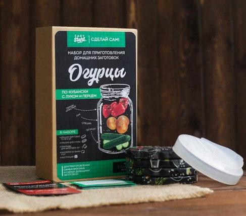 """Набор для приготовления домашних заготовок """"Огурцы"""", фото 2"""