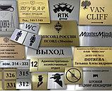 Таблички в Алматы,номерки,гардеробные номерки,таблички на дверь, фото 3