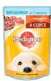 Pedigree 100г С говядиной для щенков Педегри Влажный корм от 1 месяца, фото 1