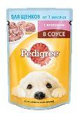 Pedigree 100 г С ягненком для щенков Педегри Влажный корм 1 месяца, фото 1