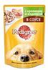 Pedigree 100г С кроликом и индейкой Педегри Влажный корм для собак всех пород
