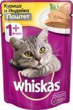 Whiskas 85г Паштет Курица с индейкой Вискас пауч влажный корм для  кошек, фото 1