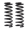 Пружина ARB для Toyota hilux 2005-2015
