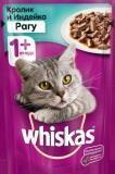 Whiskas рагу кролик, индейка Вискас пауч для кошек, 85г.
