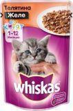 Whiskas Котята желе телятина Вискас пауч для котят, 85г., фото 1