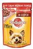Pedigree 85г с говядиной в соусе Влажный корм для взрослых собак мелких пород, Педегри