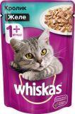 Whiskas желе кролик Вискас пауч влажный корм для кошек, 85г.