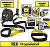 TRX Professional (тренировочные петли)