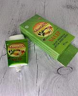 Монталин ( Montalin) Индонезия Крем мазь от болях в суставах