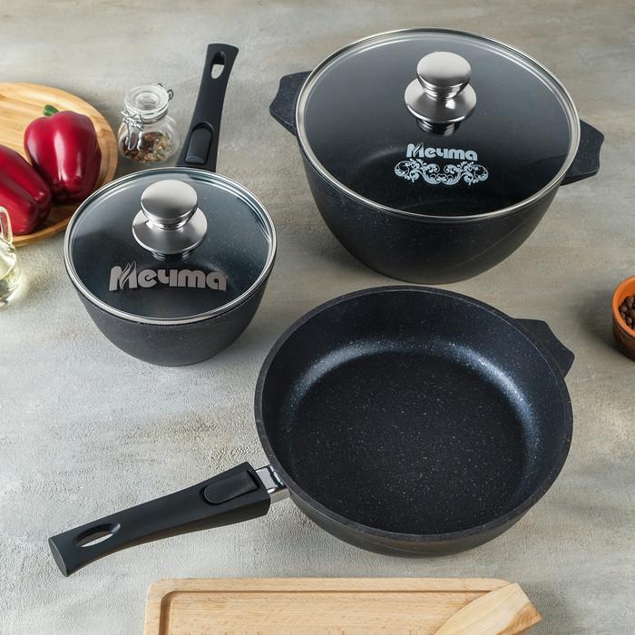 Набор посуды №1 АП Гранит star: Сковорода d=26 см, Ковш 1,7 л, Кастрюля 5 л.