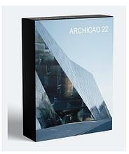 Archicad 22 (Архикад)