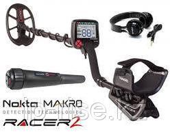 Грунтовый металлоискатель Nokta&Makro RACER 2 (Standart)
