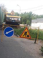 Знак 1,23 Дорожные работы (все виды светоотражающих пленок)