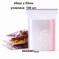 Пакеты с замком Zip Lock, 6х8 см, 35 мкм (уп. 100 шт), грипперы ( 009-7006 ) Rexanta