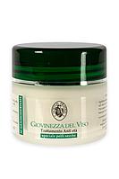 Антивозрастной крем для сухой кожи лица
