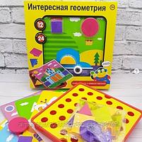 """Игра-мозайка """"Интересная геометрия""""(12 картинок), фото 3"""