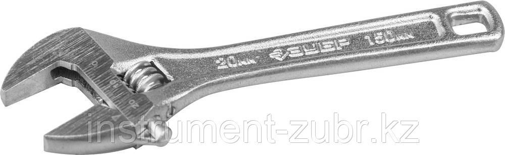 Ключ разводной ЭКСПЕРТ, 150 / 20 мм, ЗУБР