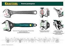 Ключ разводной SlimWide-S, 150 / 34 мм, KRAFTOOL, фото 3