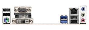 Материнская плата ASRock H310CM-DVS Socket 1151, фото 2