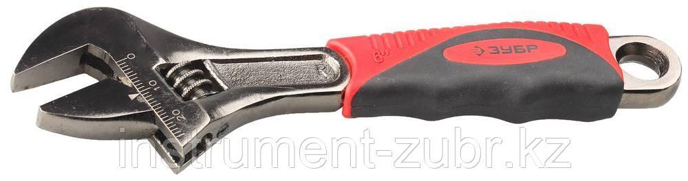 Ключ разводной ЭКСПЕРТ, увеличенный зев, 150 / 24 мм, ЗУБР