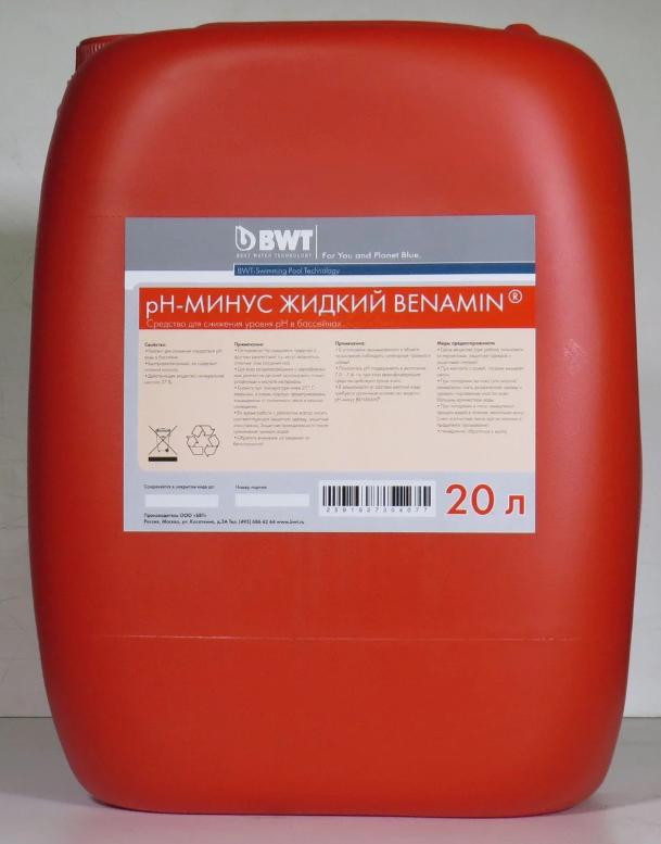 РН-Минус жидкий Benamin 20 л