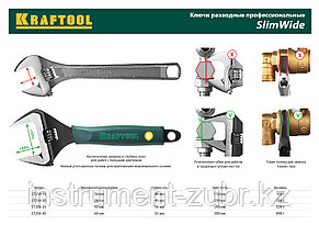 Ключ разводной SlimWide, 200 / 38 мм, KRAFTOOL, фото 2