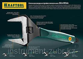 Ключ разводной SlimWide, 200 / 38 мм, KRAFTOOL
