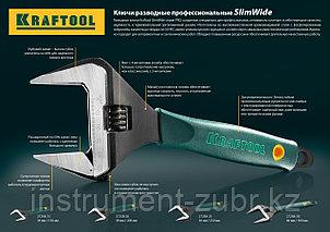 Ключ разводной SlimWide, 250 / 50 мм, KRAFTOOL, фото 2