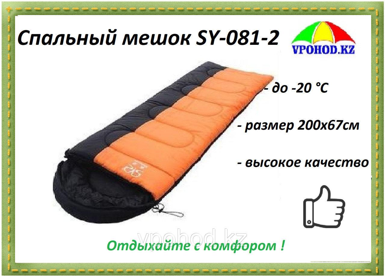 Cпальный мешок SY-081-2 одноместный утепленный