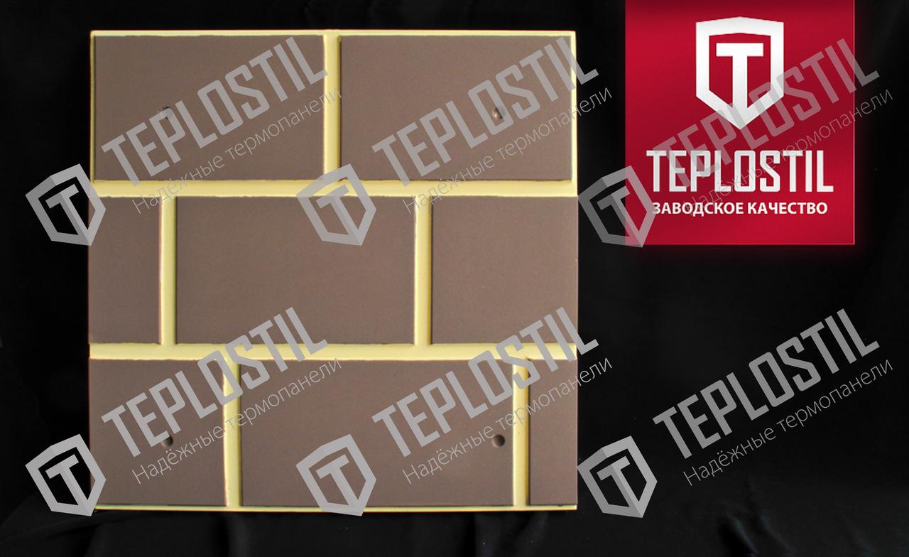 Термопанель облицовочная завода TEPLOSTIL. Фактура Гранд Цоколь с утеплителем 100 мм
