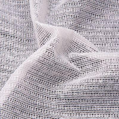 Ткань Дублерин трикотажный