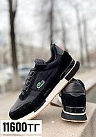 Кроссовки lacoste чёрные, фото 1