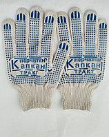 Перчатки х/б Капкан