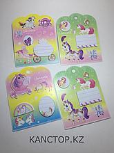 Стикеры Unicorns с единорогами