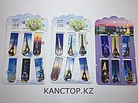 Закладки на магните Эйфелевая башня