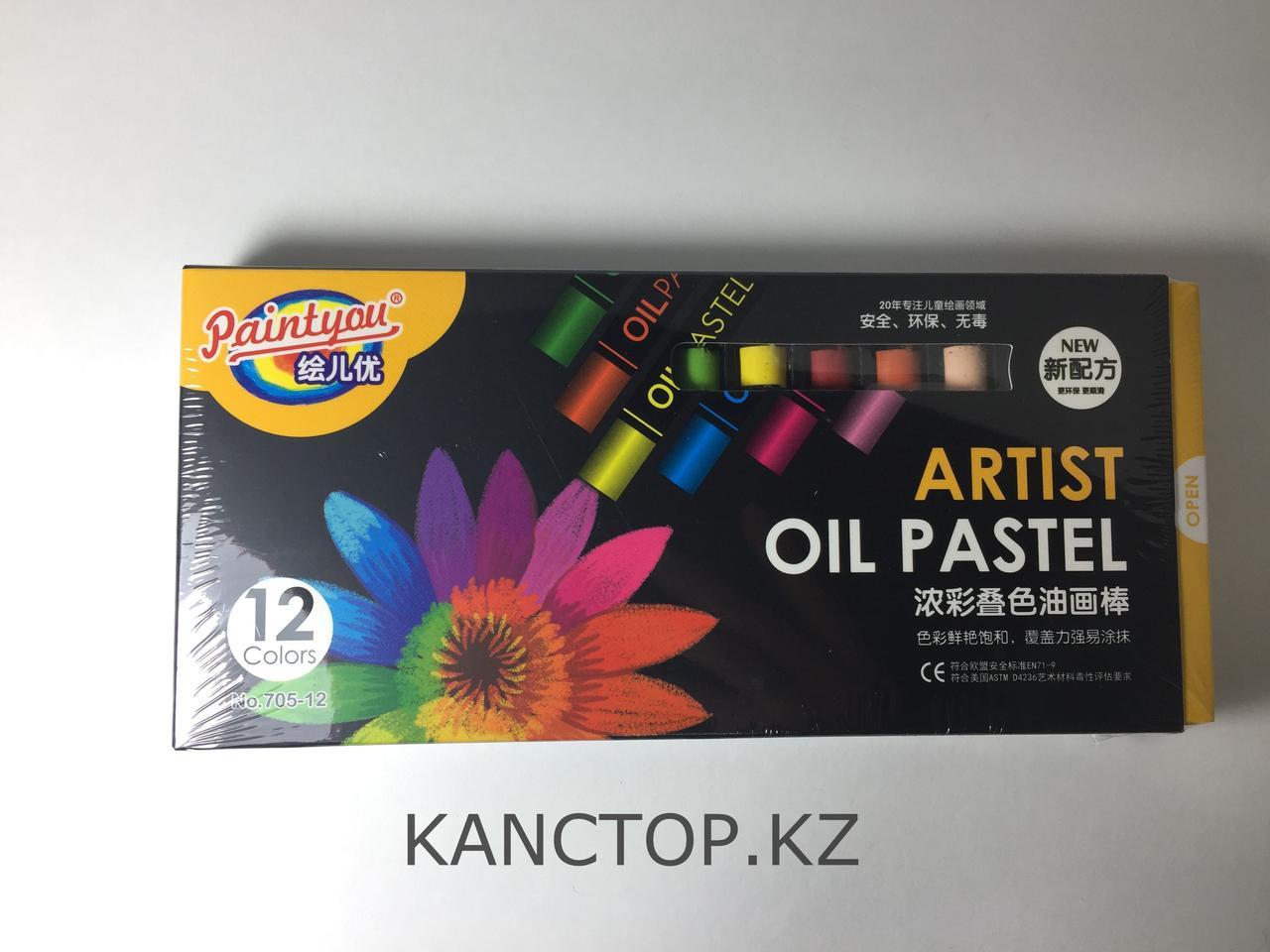 Пастель, мелки маслянные Paintyou  разноцветные, 12 цветов