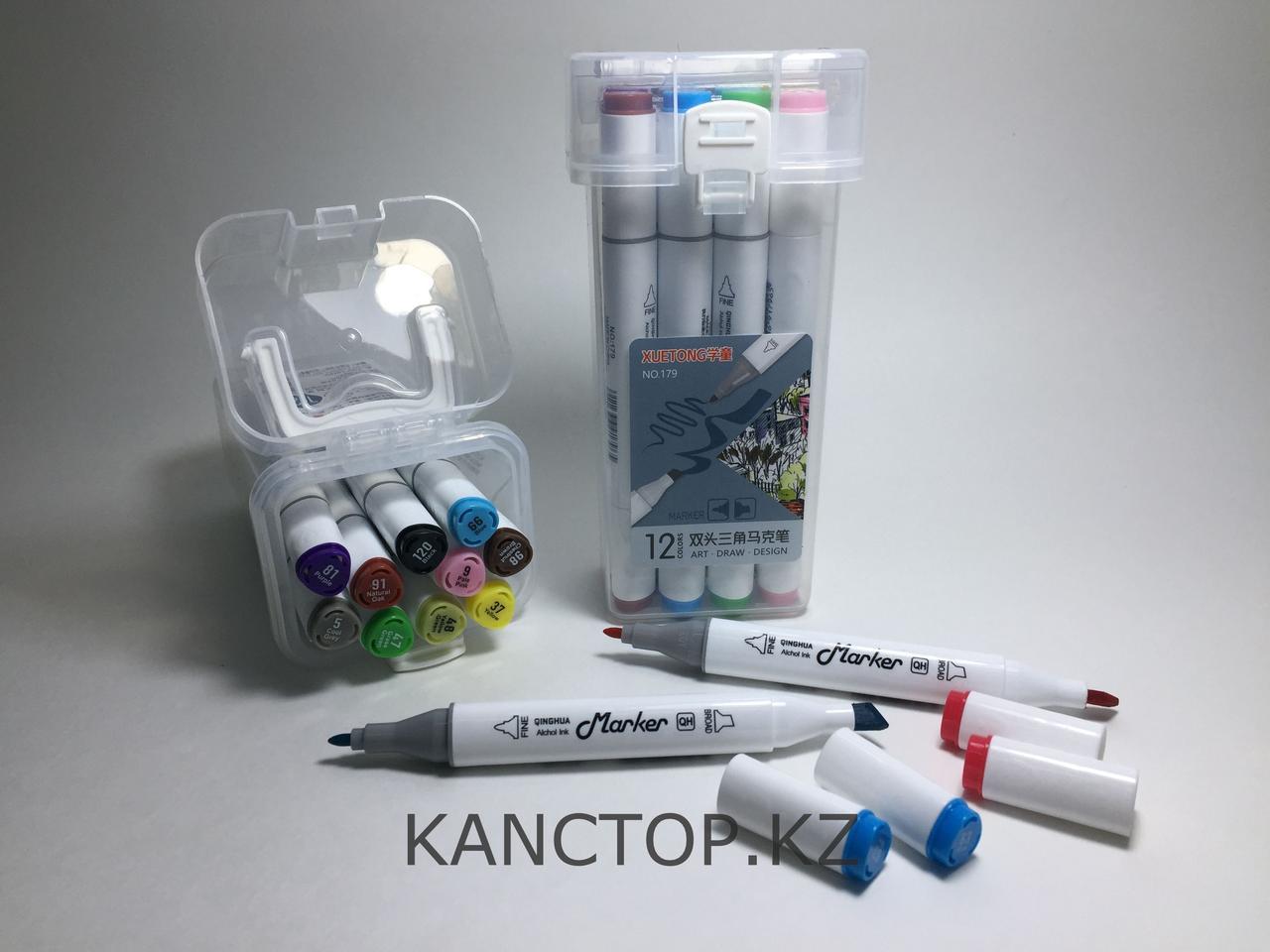Маркеры Touch (тачмаркеры) толстые двусторонние Xuetong, 12 цветов