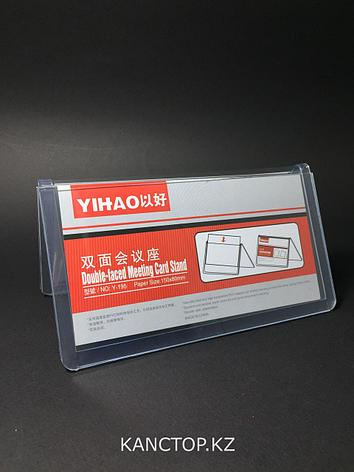 Кувертка 150x80 Yihao, фото 2