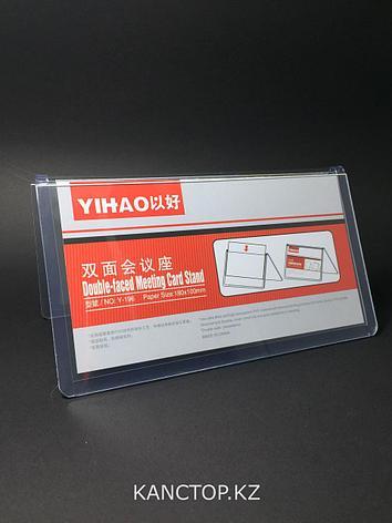 Кувертка 180x100 Yihao, фото 2