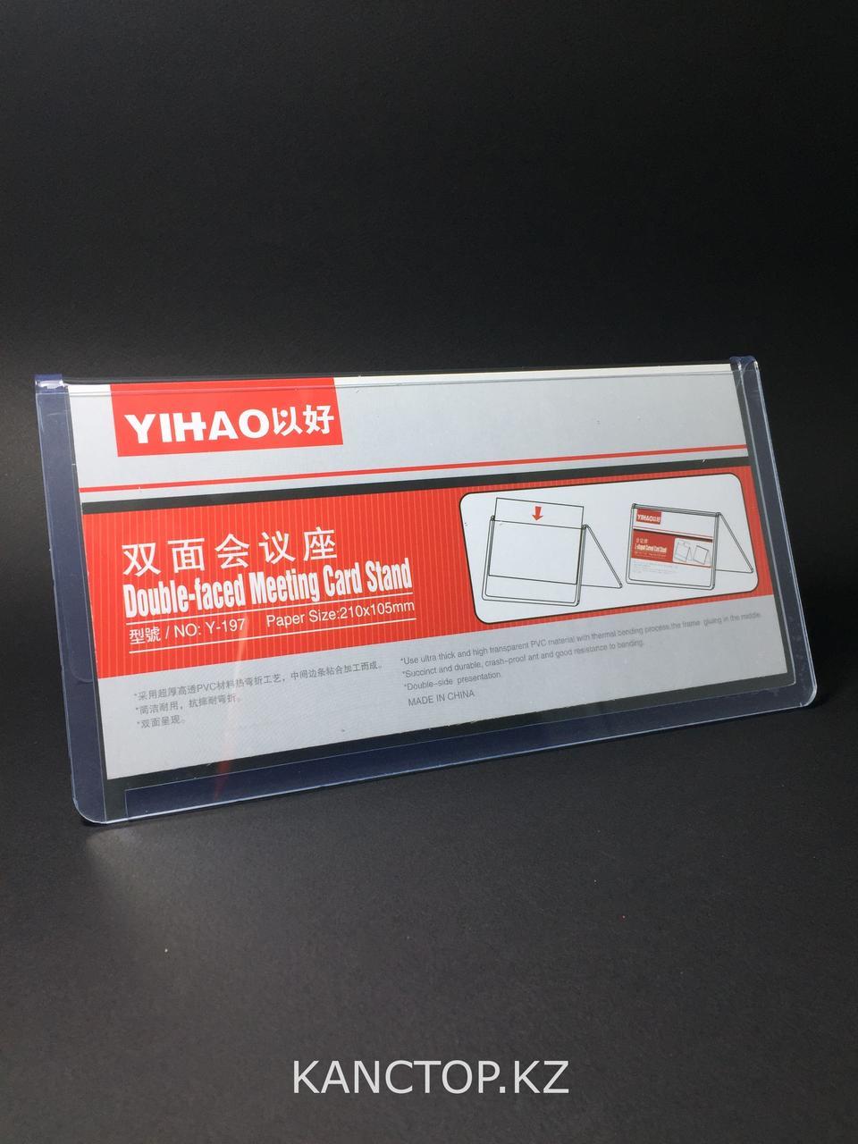 Кувертка  210x105 Yihao