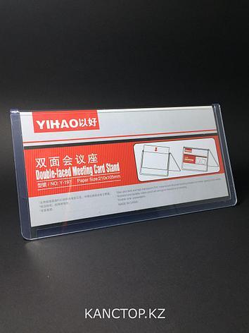 Кувертка  210x105 Yihao, фото 2
