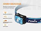 Fenix  фонарь светодиодный, фото 2