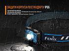 Fenix  фонарь светодиодный, фото 8